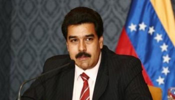 Afirma Nicolás Maduro que la guardia nacional bolivariana debe garantizar la paz de Venezuela